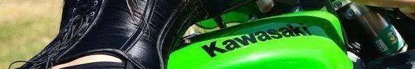Bannière : KAWA84